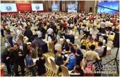 '中-중동부유럽 국가 기업 투자 및 무역 상담회' 개최