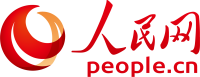 '남중국해 분쟁당사국 행동선언' 제14차 고위급 회의 개최