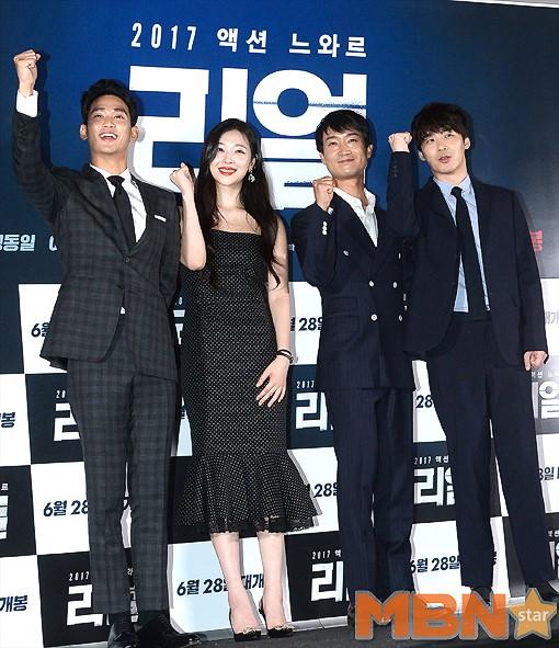 """'리얼', 설리 노출신 불법 유출에 """"삭제 중...법적대응 검토"""""""