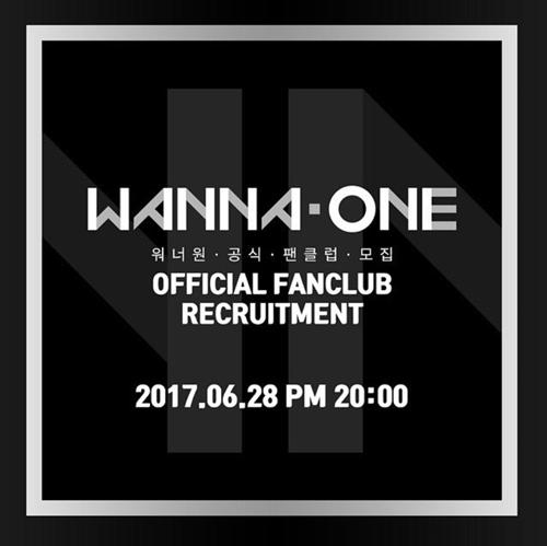 워너원, 28일 공식 팬클럽 모집…'강력한 팬덤 탄생'