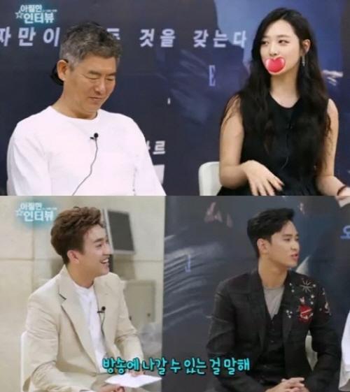 """설리 """"김수현 입술 맛있다""""...SNS는 기본, 방송서도 폭탄발언"""