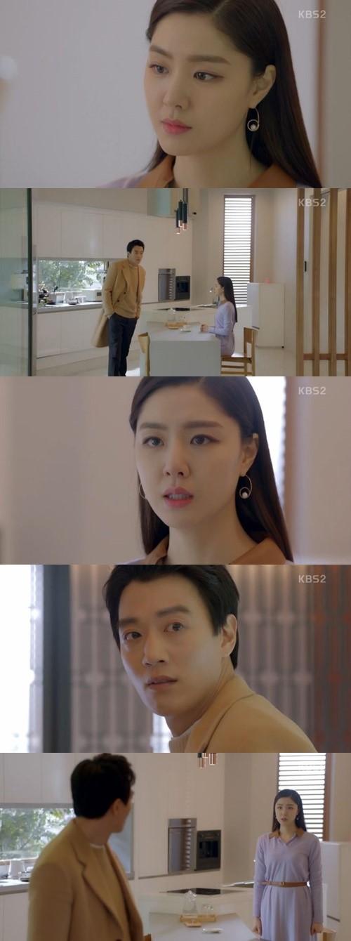 """'흑기사' 김래원, 서지혜 전생 고백에 """"수작부리지마"""""""