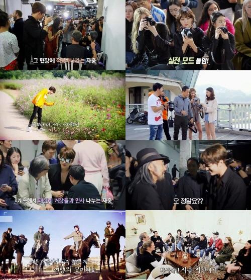 '포토피플' 김재중-사무엘, '패션쇼계 DMZ' 파헤치며 '멘붕'