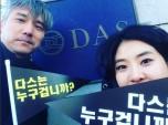 강유미, '돌발 발언' 이명박 전 대통령에 일침?