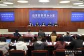 중국 2017년 재정 지원받은 학생 9600만 명 가정형편이 어렵다고 학업을 포기하는 것-제도적으로 막았다