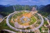 세계 일류로 발돋음하는 중국 과학기술 혁신력
