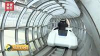 중국, 시속 1000킬로미터 '초고속철' 연구 개발