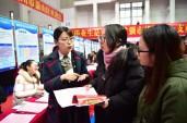 중국 2선 도시서 '인재 유치전' 치열