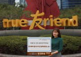 한국투자신탁운용, '한국투자중국4차산업혁명펀드' 출시