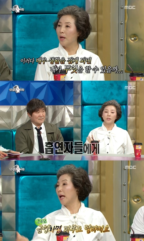 """고두심, 금연 고백 """"이러다 배우 못하겠다 생각"""""""