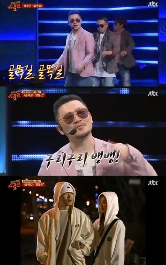 '슈가맨2' 양동근-장나라, 가수활동 않는 이유?