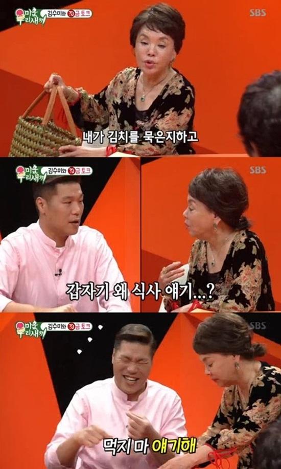 """'미우새' 김수미, 뽀뽀에 집착하는 이유?…""""40년은 됐다"""""""