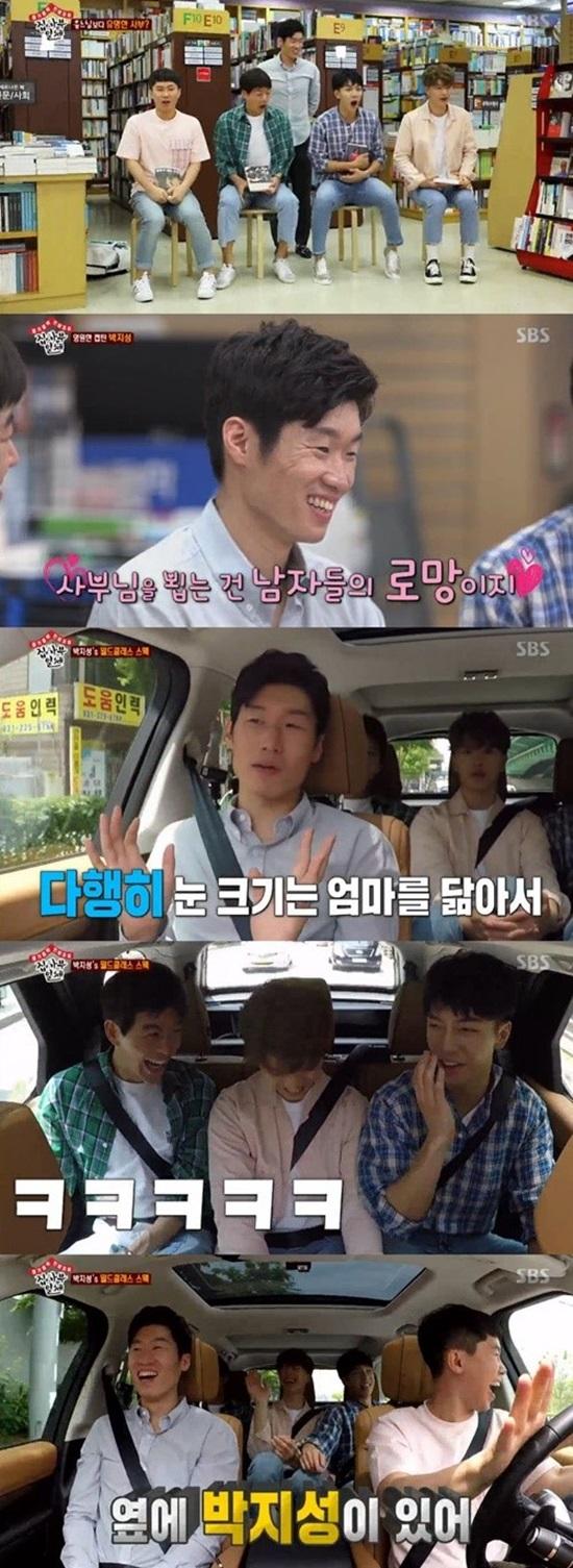 """'집사부일체' 박지성, 절정의 예능감…이상윤-육성재에 가르침 """"말 좀 해라"""""""