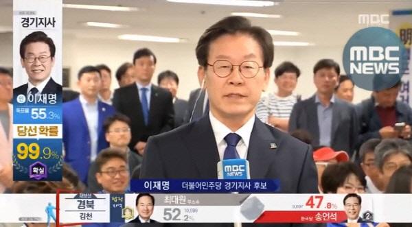 """이재명 논란에 네티즌 갑론을박 """"질문이 무례하다"""" vs """"실망 또 실망"""""""
