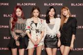 블랙핑크 컴백...가장 출연하고 싶은 예능 프로그램은?