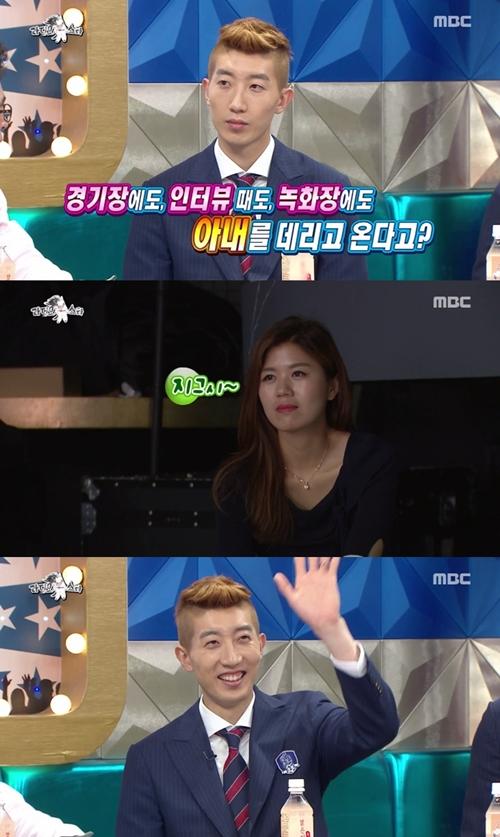"""조현우, 아내 향한 남다른 사랑 """"경기장, 인터뷰, `라스` 녹화까지 동행"""""""