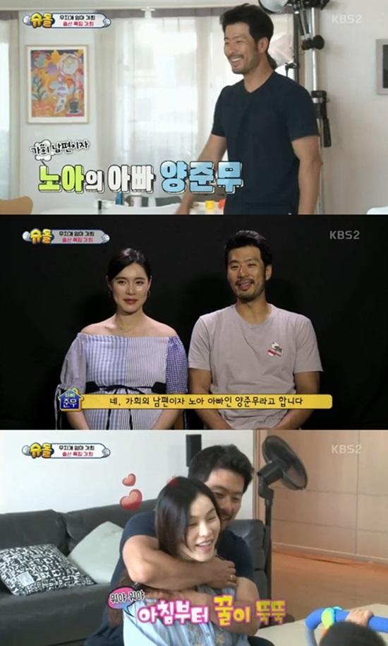 """'슈돌' 가희가 언급한 남편 양준무?…""""소문이 와전됐다"""""""