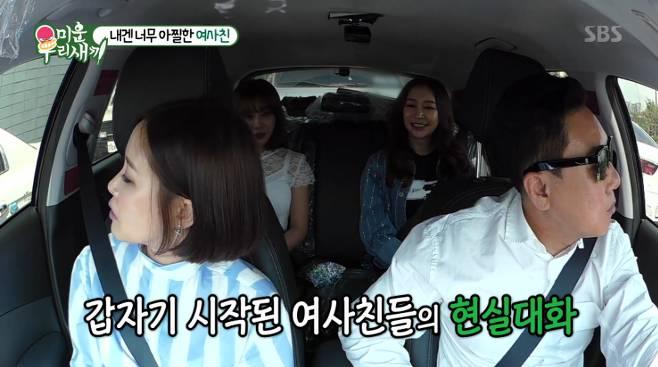 """'미우새' 김지현-채리나, 공감대 형성…""""난자 얼려라"""""""
