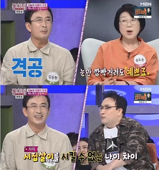 """김승환 아내, 고부갈등은 없다?…""""눈만 깜빡여도 예뻐해"""""""