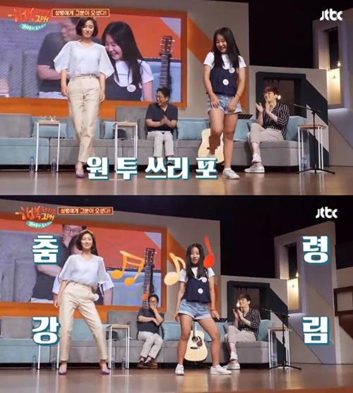 김성령, 댄스 실력 공개...태민 'MOVE'로 완벽 소화