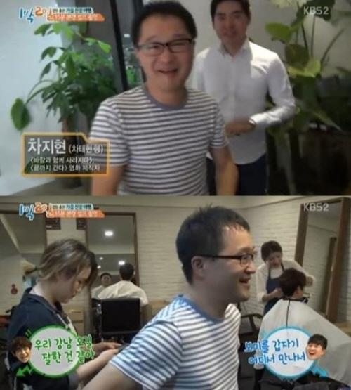 '목격자', 출연 안한 차태현이 홍보요정으로 활동하는 이유는?