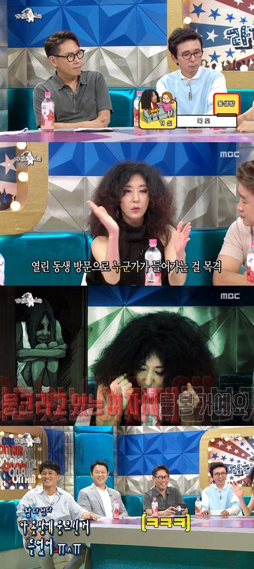 """김완선, 귀신+도둑과 소름 끼치는 일화 """"범인이 집 안에"""""""