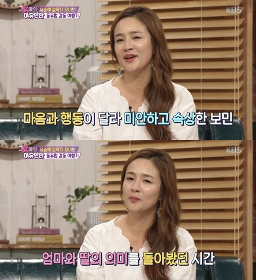 """김보민 """"딸 안 낳겠다고 말 한 이유? A/S 오래 걸린다"""""""