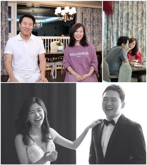오세훈 서유정, '아내의 맛' 출연..신선하다 못해 신박하다