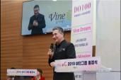 """김영철 바인그룹 대표 """"신뢰 기반으로 100년 기업"""" 약속"""