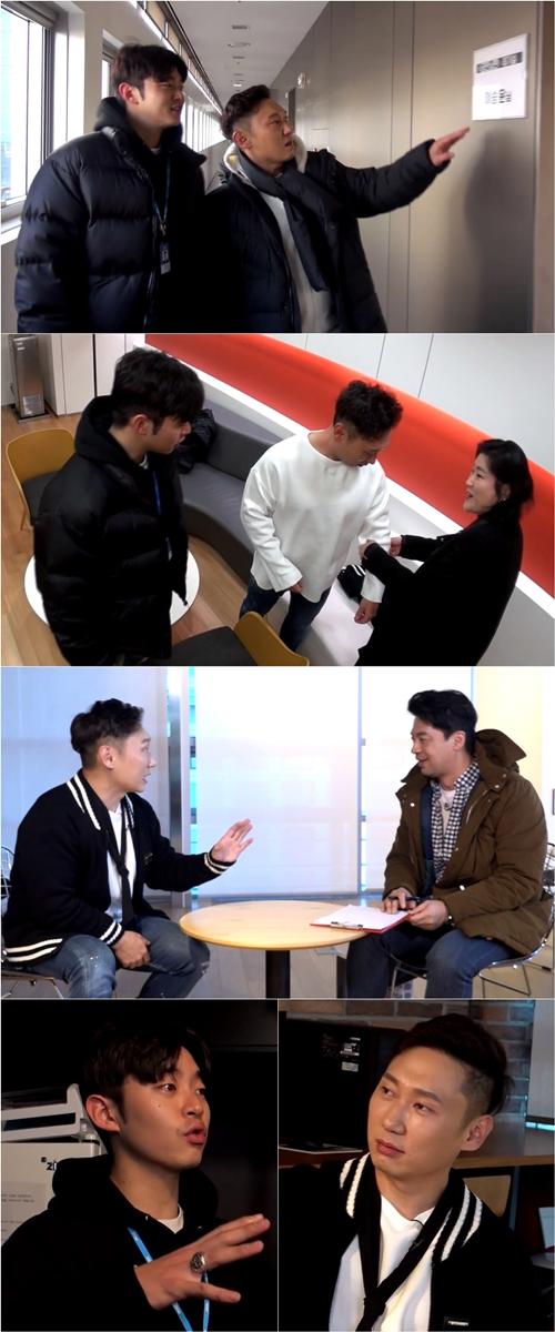 이승윤 매니저, 영업성공 通했다..'궁민남편' 출연 성사