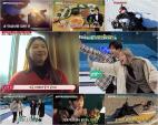 '배틀트립' 김숙VS성시경, 강원도 겨울 여행 설계 '극과 극 여행'