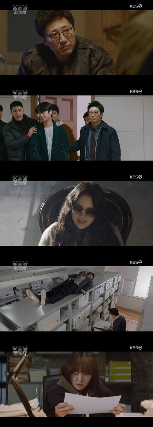 '조들호2' 박신양, 고현정 과거 대산복지원 입소 사실 알았다