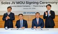 현대차, 베트남 10만대 판매 체제 구축한다…합작 법인 설립