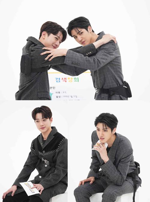 '주간아이돌' 우석X관린, 빛나리X묻고싶다' 콜라보레이션 최초공개