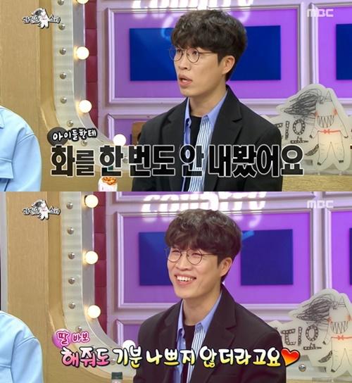 """고영배 """"라디오 많이 할 때는 7~8개 했다"""""""