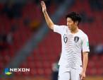 넥슨, 'FIFA 온라인 4' 홍보 모델로 이강인 선수 발탁