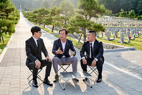 '유퀴즈' 유재석X조세호, 현충원서 듣는 희생정신과 유해 발굴과정