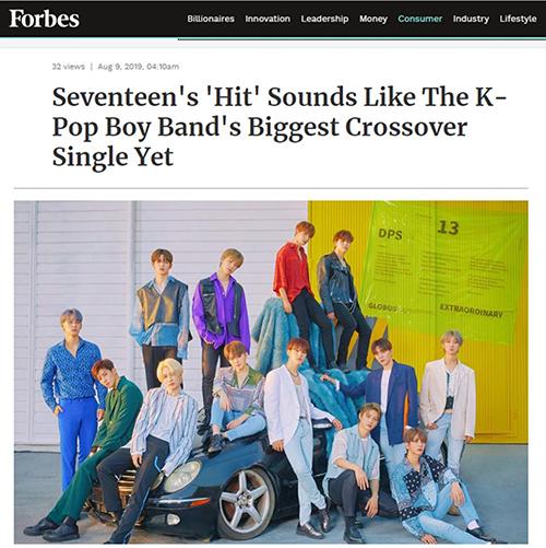 세븐틴, 디지털 싱글 'HIT' 로 글로벌 대세돌 입증… 해외 언론 매체 주목