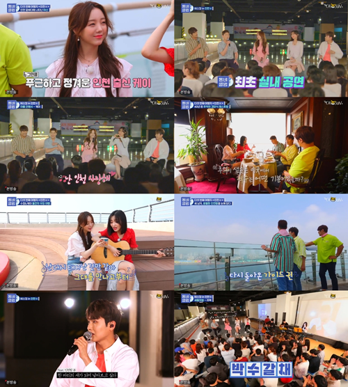 '동네앨범' 러블리즈 케이, 고향 인천서 펼쳐진 두 번째 여행