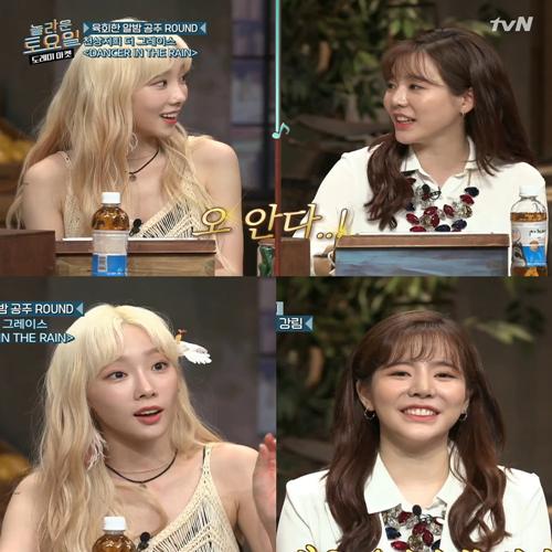 '놀토' 태연X써니, 열혈팬 인증..뒤풀이 '비하인드 스토리' 공개