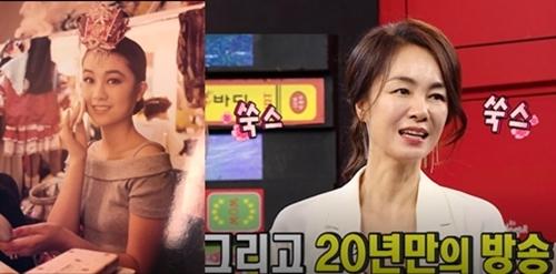 '비디오스타' 장윤정, 전설의 미스코리아..20년 만의 '방송 복귀'