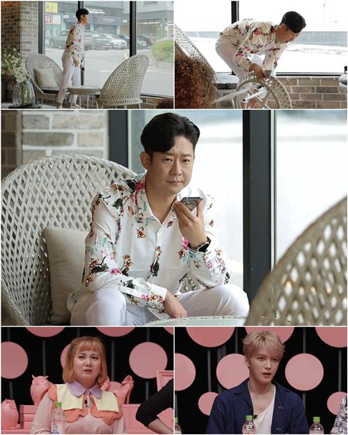 '연애의 맛2' 천명훈, 테이블 뒤엎었다..퇴짜 직전?