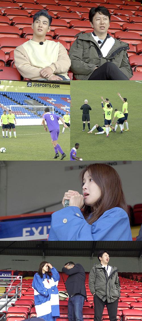 '만수로' 김수로, 경기 중 피 흘린 선수에 '안절부절'