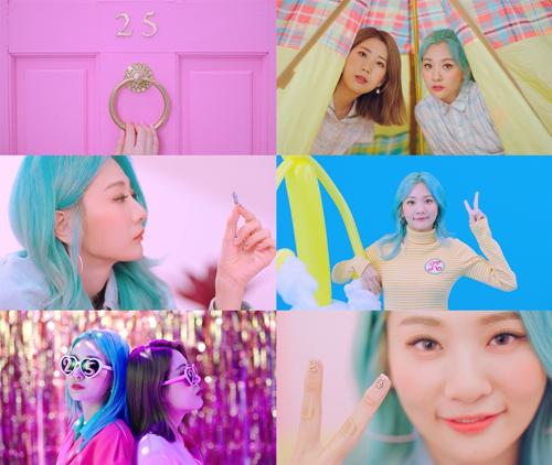 볼빨간사춘기, 신곡 '25' 뮤비 티저 공개..'상큼+발랄'