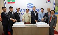 [포토] Sh수협은행, 미얀마 시장 진출