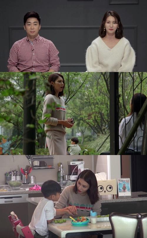 김정화, '공부가 머니?' 출연..초등학교 입학 앞두고 상담