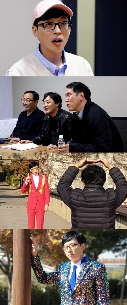'뽕포유' 유산슬(유재석), 첫 MV 촬영 위해 '뮤비 타짜들'과 만남..기대UP