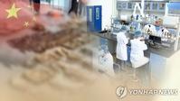 코로나 잠잠해진 중국, 또 다른 전염병에 `초비상`…뭐길래?