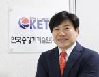 엘리베이터 스타트업 한국승강기기술원(주)…창업 1년만에 매출 20억원 달성