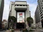 'SK하이닉스 지분 투자' 키옥시아 IPO 계획 연기
